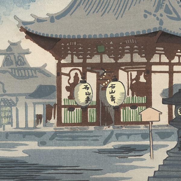 Ishiyama Temple and the Full Moon by Tokuriki Tomikichiro (1902 - 1999)