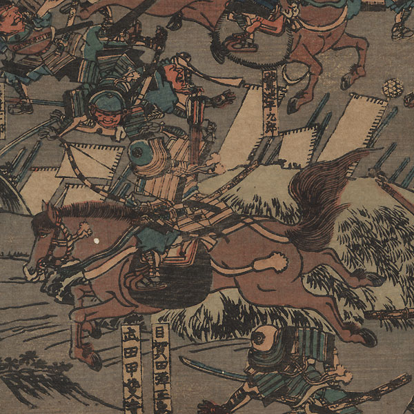 Battle by Edo era artist (not read)