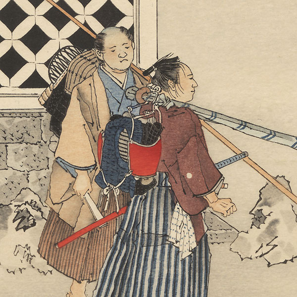 Samurai by Meiji era artist (not read)