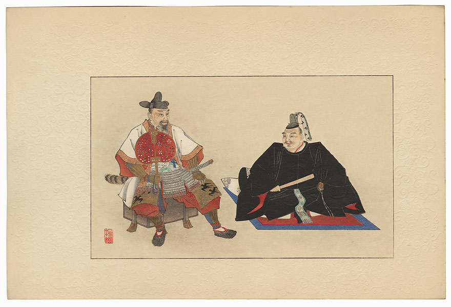 Elders by Meiji era artist (not read)