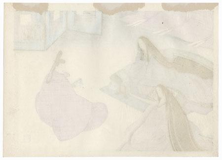 Minori, Chapter 40 by Masao Ebina (1913 - 1980)