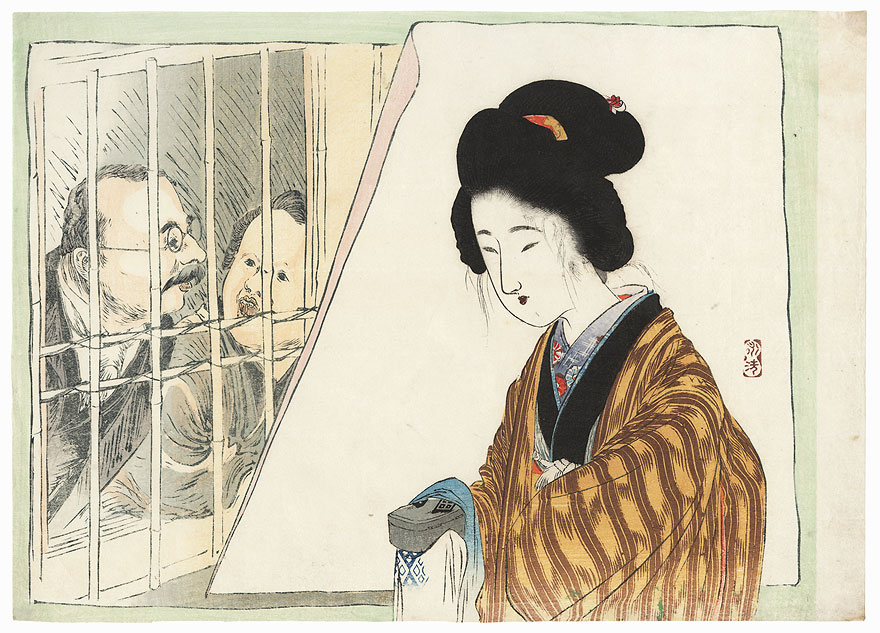 Tangled Hair, 1899 by Tomioka Eisen (1864 - 1905)