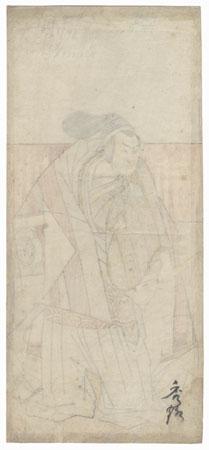 Nakamura Nakazo I as Kudo Suketsune, circa 1778 by Shunsho (1726 - 1792)