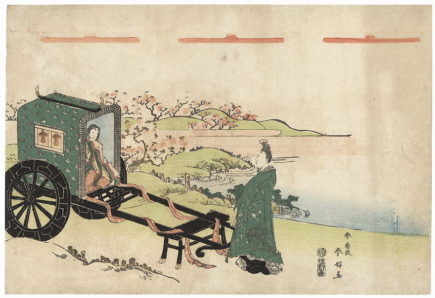 Nobleman and Beauty in a Royal Cart by Shunko (1743 - 1812)