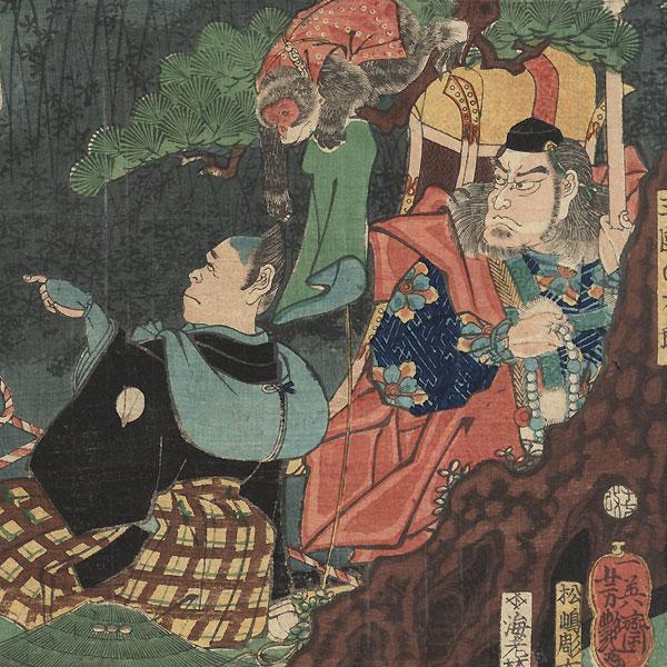 At the Lookout Pine Tree, the Bandits Plot against the Kaneuri Brothers: The Story of Ushiwakamaru and Kumasaka Chohan, 1864 by Yoshitsuya (1822 - 1866)