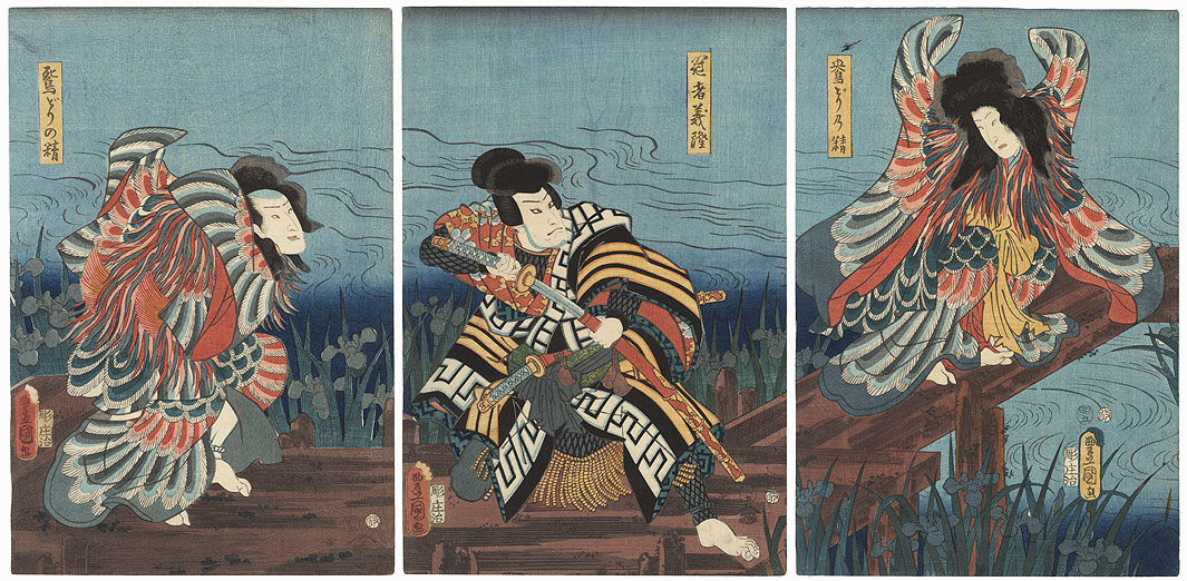 Mandarin Duck Spirits, 1855 by Toyokuni III/Kunisada (1786 - 1864)