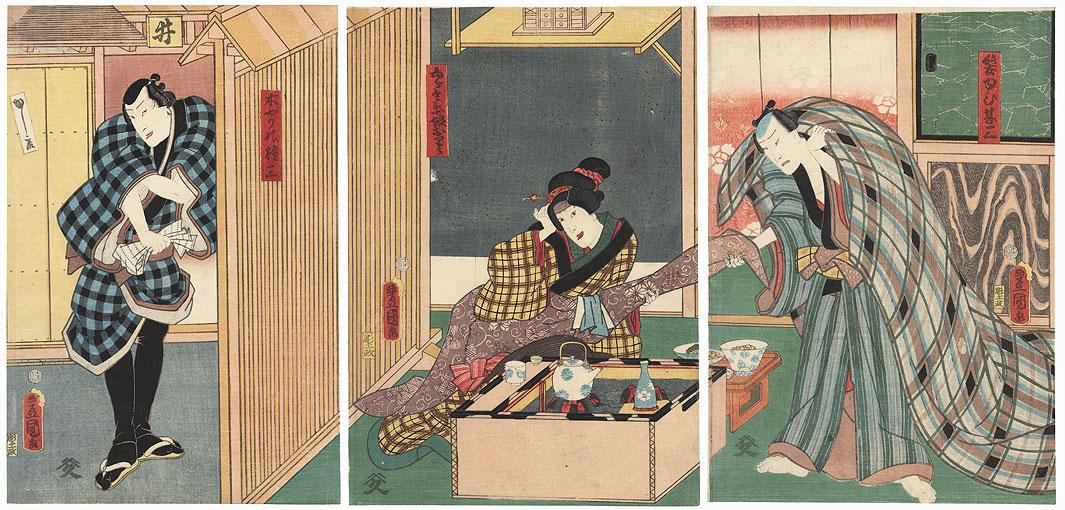 Flirtatious Beauty, 1859 by Toyokuni III/Kunisada (1786 - 1864)