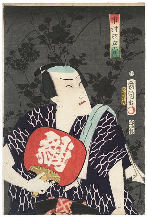 Ichimura Uzaemon, 1865 by Kunichika (1835 - 1900)