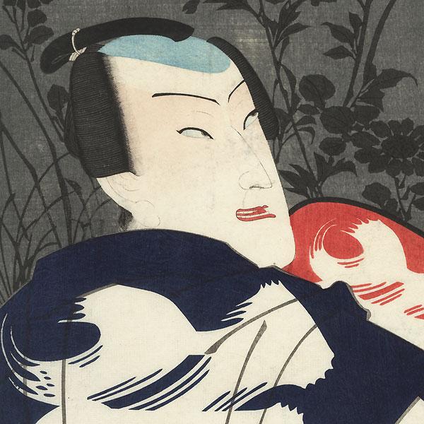 Nakamura Shikan, 1865 by Kunichika (1835 - 1900)