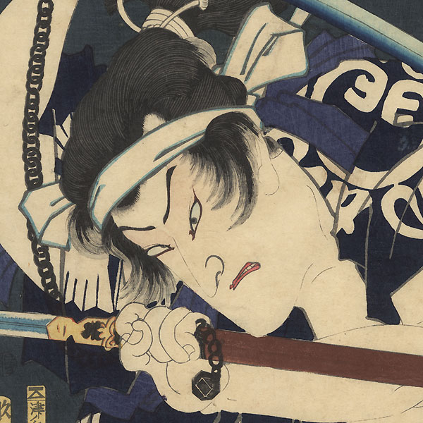 Ichimura Kakitsu IV as Mizushima Samon, 1868 by Kunichika (1835 - 1900)