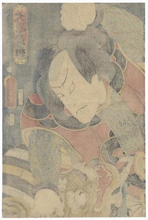 Nakamura Fukusuke I as Ohara Takematsu, 1860 by Toyokuni III/Kunisada (1786 - 1864)