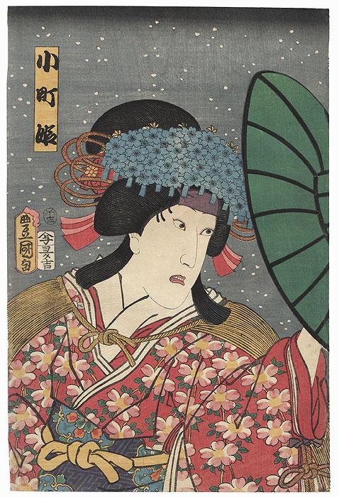 Princess Komachi, 1858 by Toyokuni III/Kunisada (1786 - 1864)
