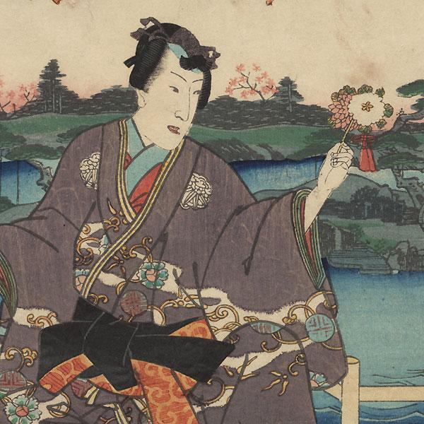 Festive Drinking Party under Maple Leaves, 1861 by Toyokuni III/Kunisada (1786 - 1864)