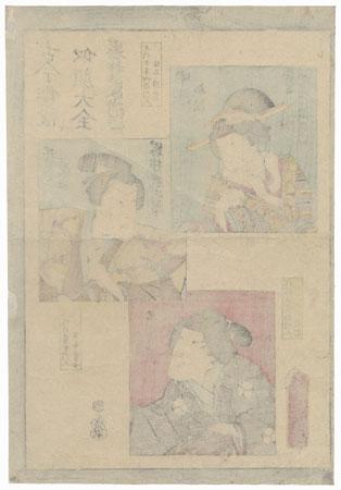Kabuki Actors by Toyokuni III/Kunisada (1786 - 1864)