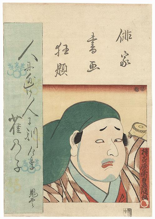 Ichikawa Hirogoro I, circa 1848 by Toyokuni III/Kunisada (1786 - 1864)