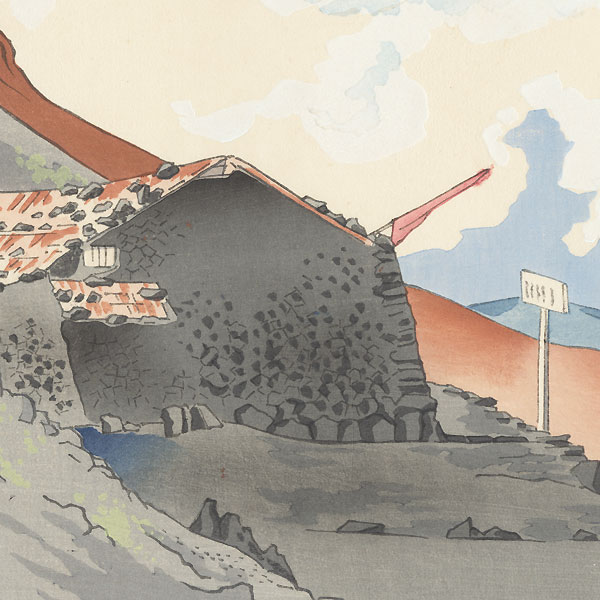 View of Mt. Houei by Tokuriki (1902 - 1999)