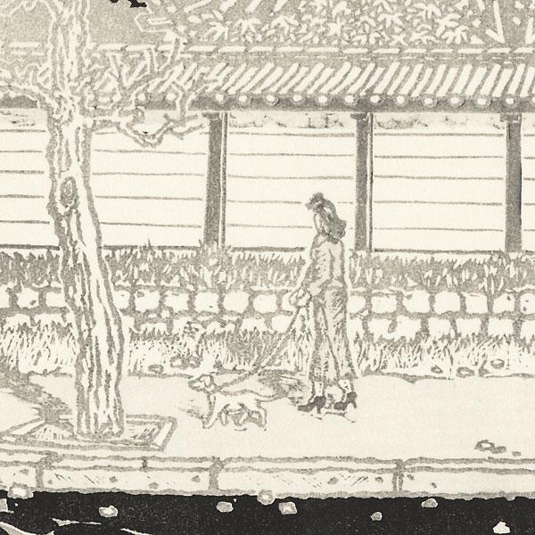 Moat at Todaiji Temple by Hiroshi Hara (active circa 1950s)