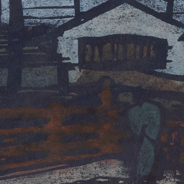 City Scene, 1986 by Midori Tahagi