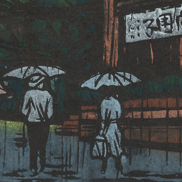 Rainy Day in the City by M. Hiraga