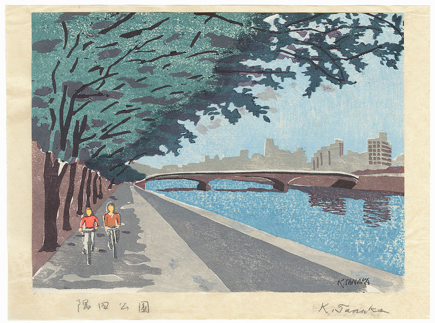 Bicycling along the Riverfront by K. Tanaka