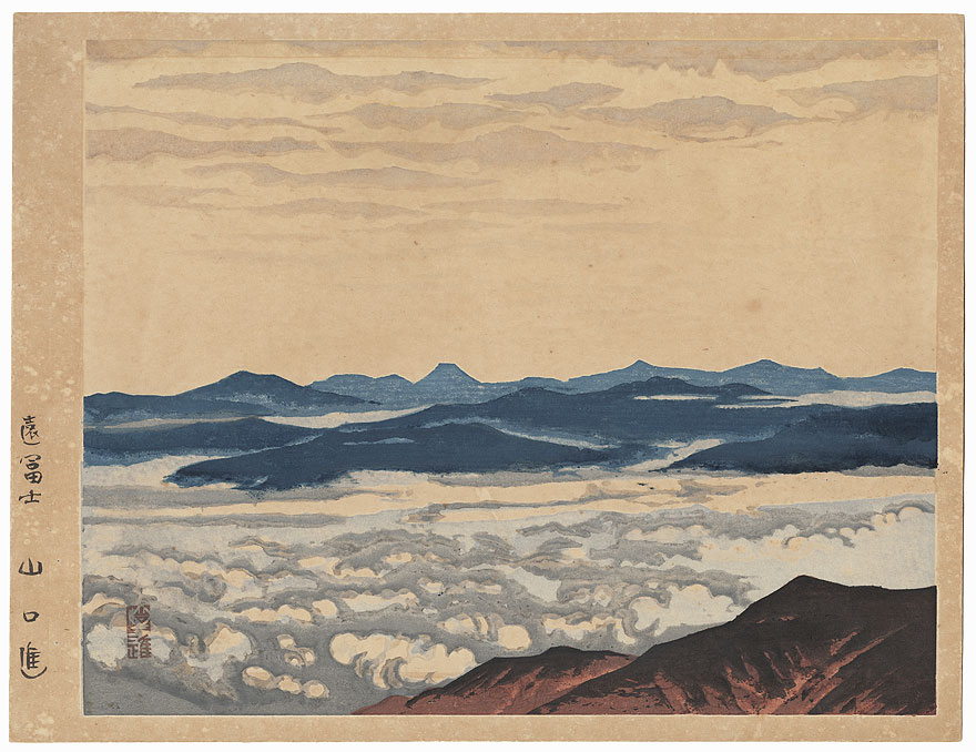 Mountains and Clouds by Shin-hanga & Modern artist (not read)