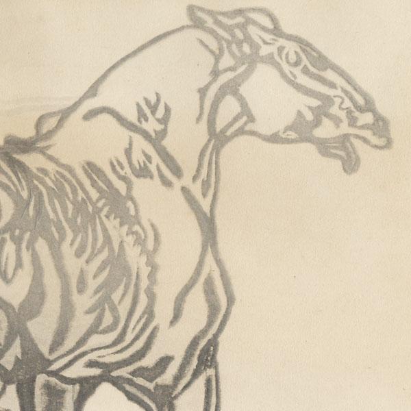 Horse and Dog by Gihachiro Okuyama (1907 - 1981)