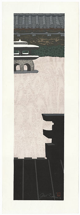 Temple Grounds with Stone Lantern by Junichiro Sekino (1914 - 1988)