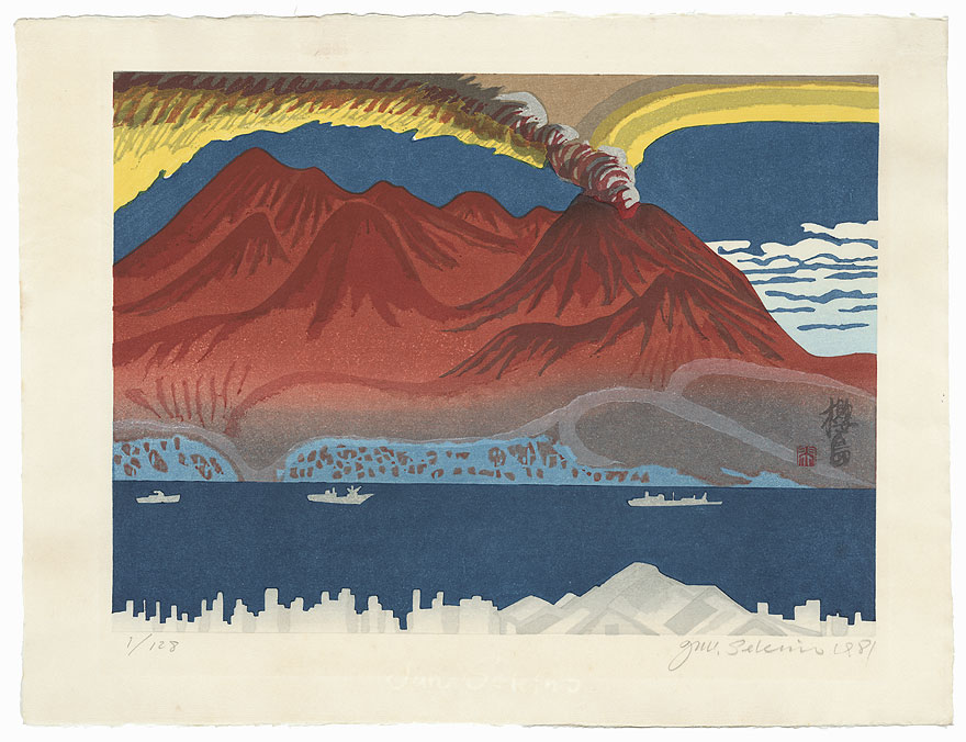 Volcano, 1981 by Junichiro Sekino (1914 - 1988)