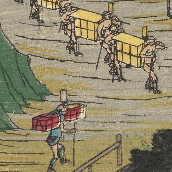 Nissaka by Hiroshige (1797 - 1858)