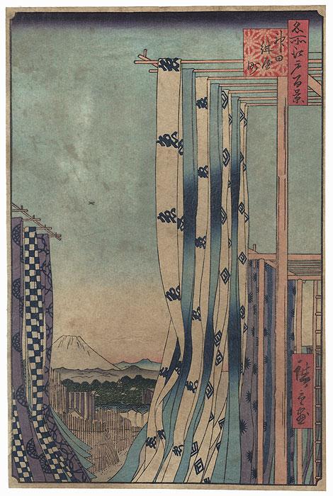 Dyers' Quarter, Kanda, 1857 by Hiroshige (1797 - 1858)