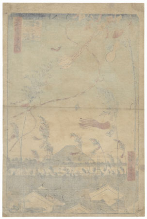 The City Flourishing, Tanabata Festival, 1857 by Hiroshige (1797 - 1858)