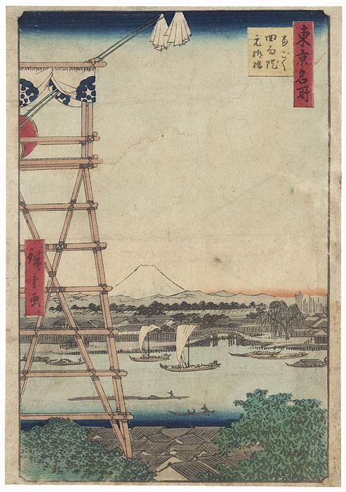 Ryogoku Ekoin and Moto-Yanagibashi Bridge, 1857 by Hiroshige (1797 - 1858)
