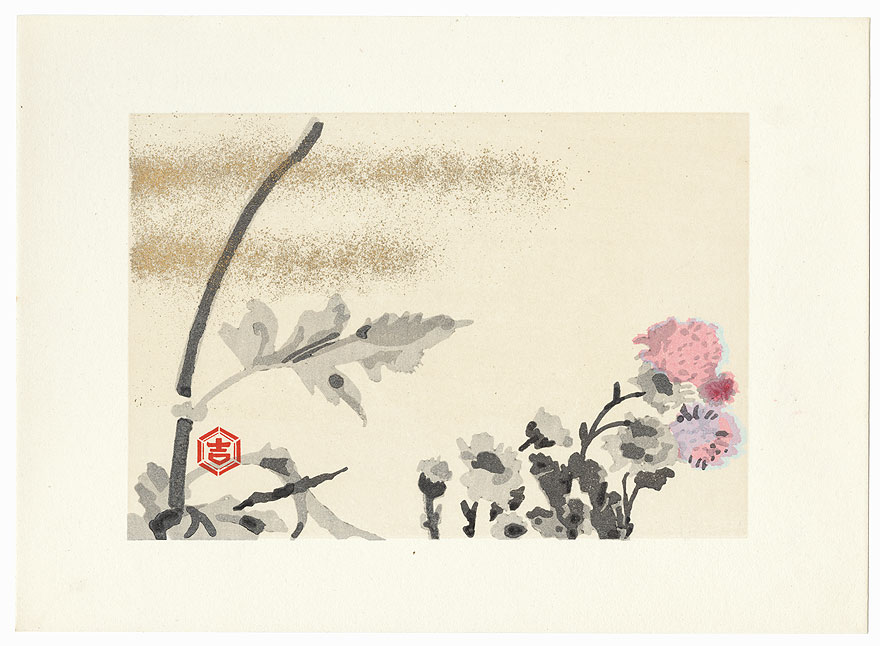 Blossoms and Metallic Gold Flecks by Tanaka Kichinosuke (1897 - ?)