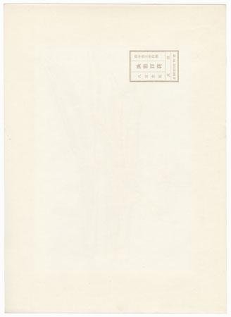 Daffodils by Tanaka Kichinosuke (1897 - ?)