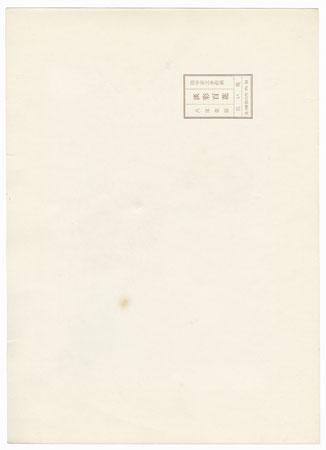 White Chrysanthemums with Pink Mica Background by Tanaka Kichinosuke (1897 - ?)