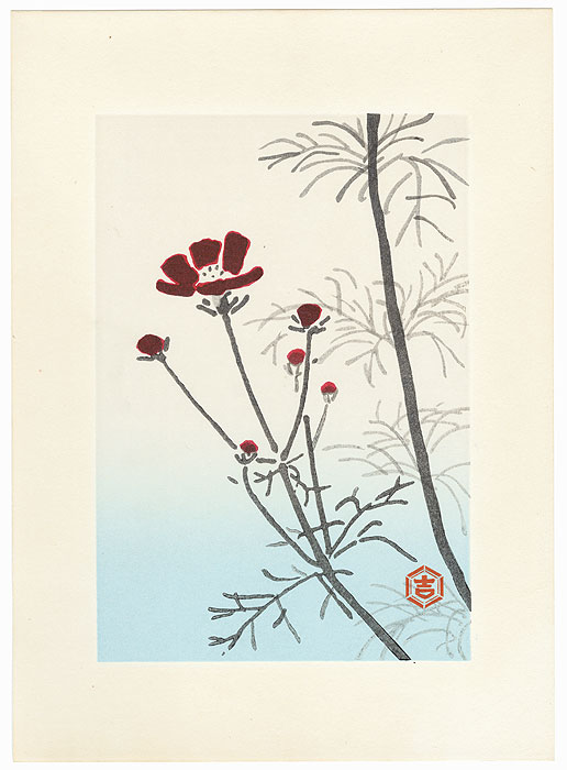 Red Flowers and Buds by Tanaka Kichinosuke (1897 - ?)