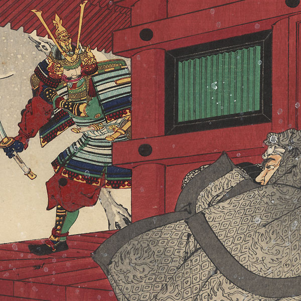 Sato Tadanobu 1892 by Yoshimune II (1863 - 1893)