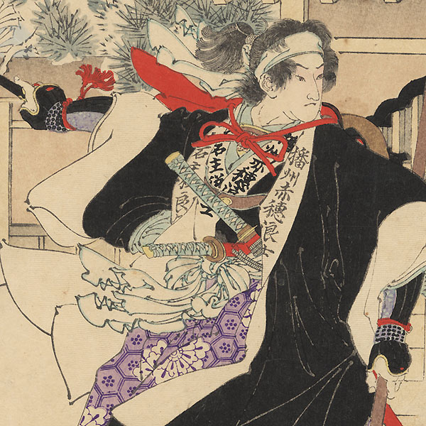 Oishi Chikara Yoshikane by Toshihide (1863 - 1925)