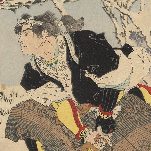 Horibe Yasubei Minamoto Taketsune by Toshihide (1863 - 1925)