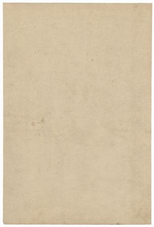 Otaka Gengo Minamoto Tadao by Toshihide (1863 - 1925)