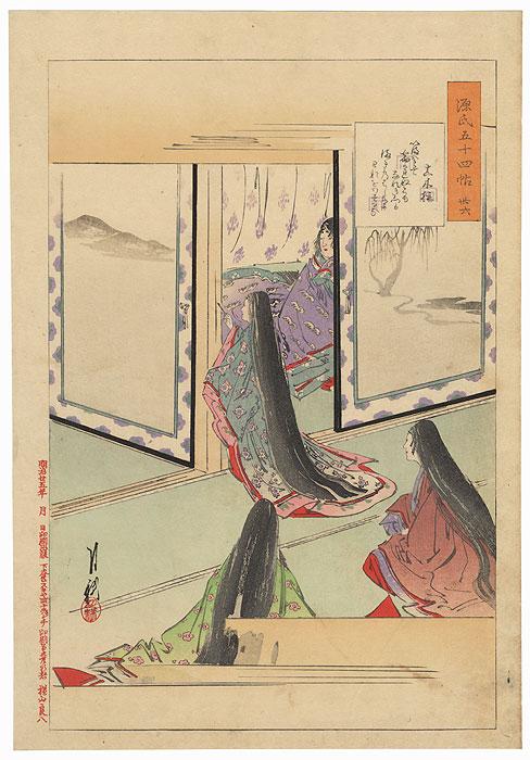 Maki-bashira, Chapter 31 by Gekko (1859 - 1920)