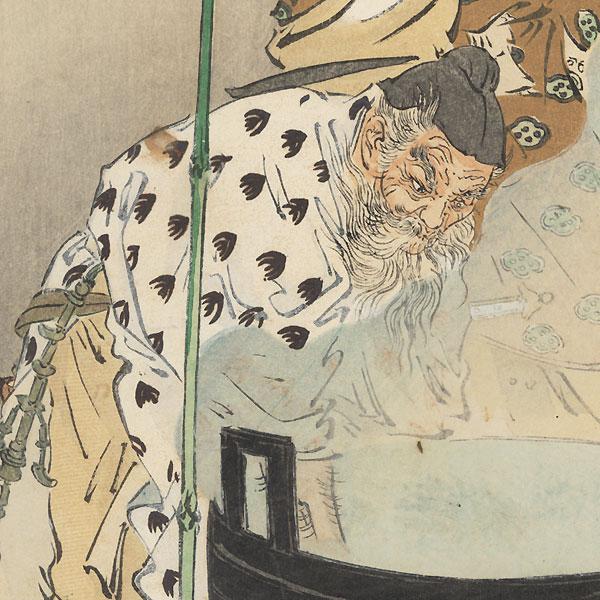 The Great Minister Takenouchi no Sukune by Gekko (1859 - 1920)
