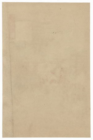 Miyuki, Chapter 29 by Gekko (1859 - 1920)