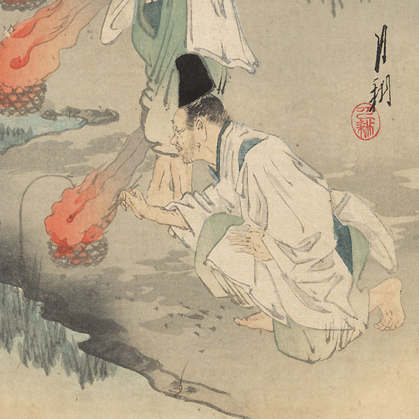 Kagaribi, Chapter 27 by Gekko (1859 - 1920)