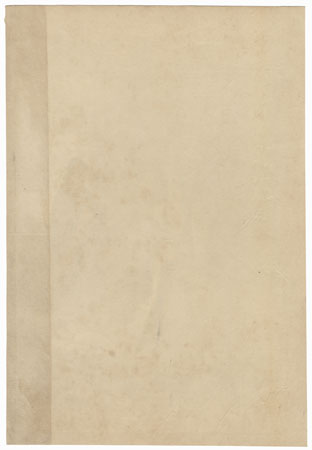 Otome, Chapter 21 by Gekko (1859 - 1920)
