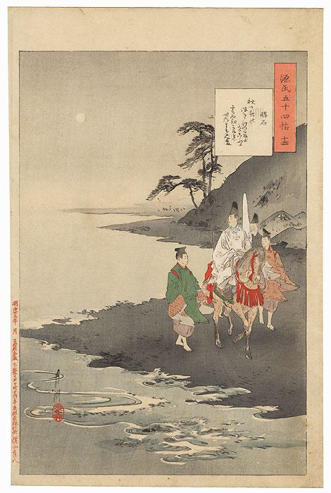 Miotsukushi, Chapter 14 by Gekko (1859 - 1920)