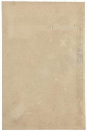 Kocho, Chapter 24 by Gekko (1859 - 1920)