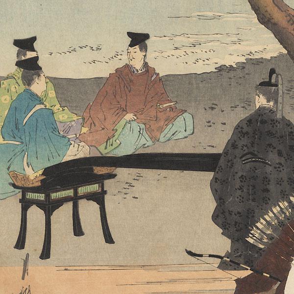 Akashi, Chapter 13 by Gekko (1859 - 1920)