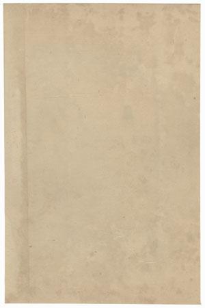 Suma, Chapter 12 by Gekko (1859 - 1920)