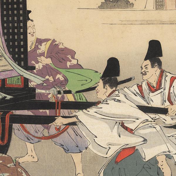 Aoi, Chapter 9 by Gekko (1859 - 1920)